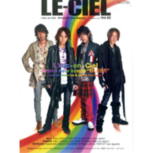LE-CIEL L'Arc-Ciel Official Fan Club Magazine